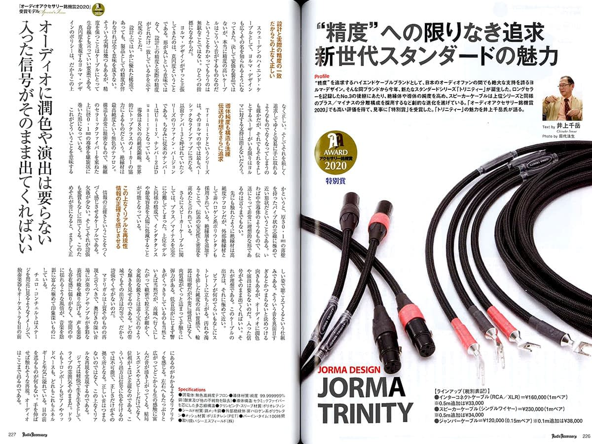 Jorma Trinity review in Audio Accessory 2019