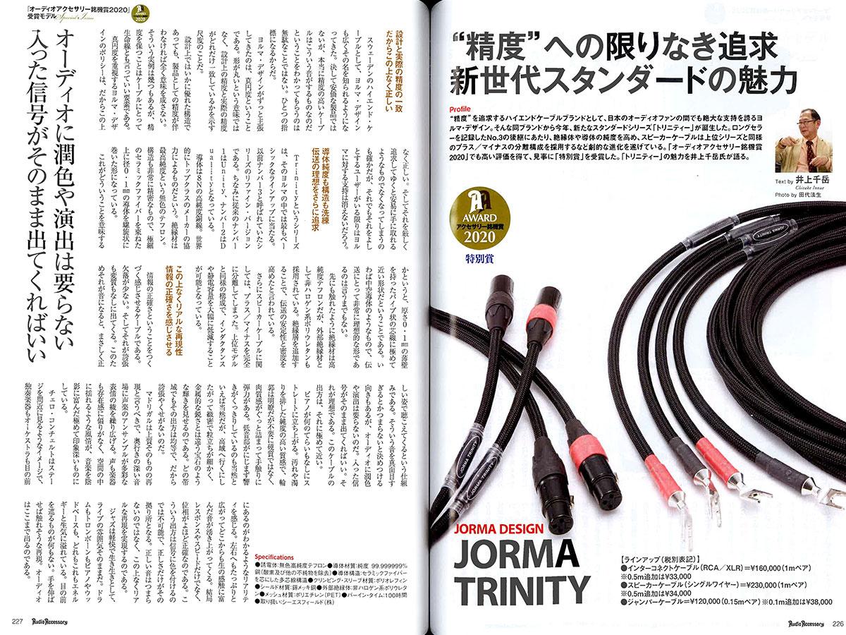Jorma Trinity review in Audio Accessory 2019