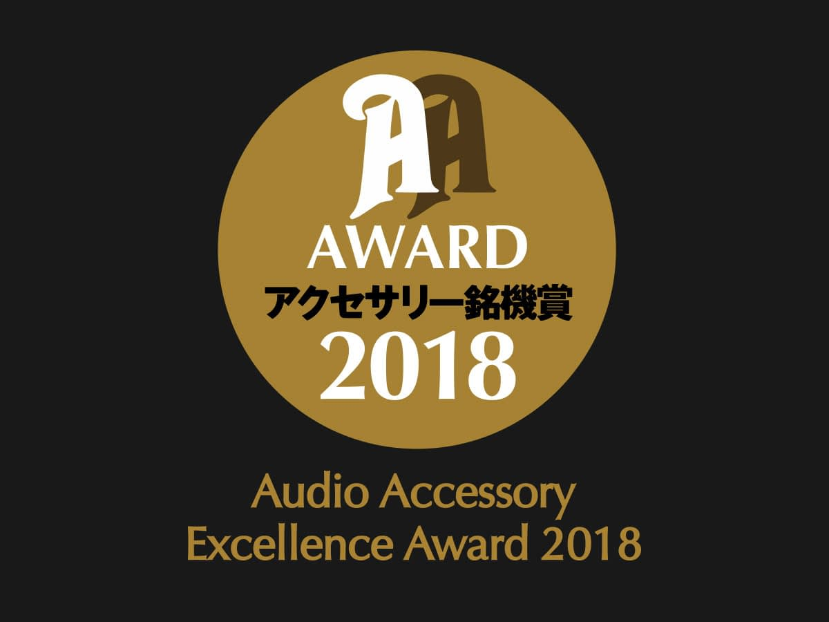 Jorma Duality - Audio Accessory Excellence 2018 Award